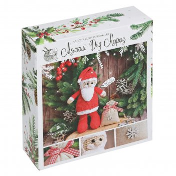Новогодняя игрушка «дедушка мороз», набор для вязания, 15 x 13 x 4 см