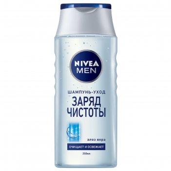 Шампунь nivea for men «заряд чистоты», освежающий эффект, 250 мл