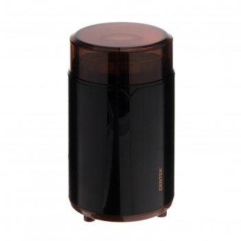 Кофемолка centek ct-1351 black, электрическая, 200 вт, 100 г, съёмный стак