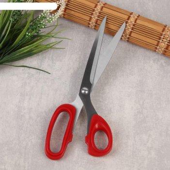 Ножницы закройные, 23,5 см, цвет чёрный