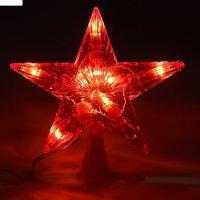 Фигура звезда красная ёлочная 16х16 см, пластик, 10 ламп, 240v красный