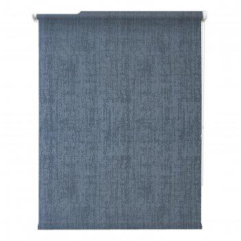 Рулонная штора «кембридж», 70х175 см, цвет серый