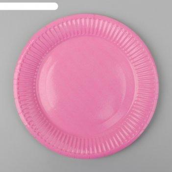 Тарелка бумажная однотонная, цвет розовый