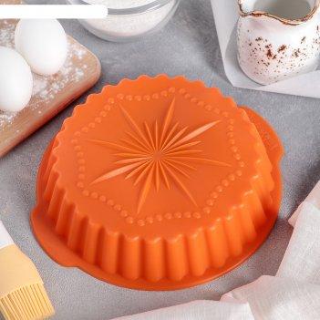 Форма для выпечки 20х4 см рифленый круг. звезда с ручками, цвет микс