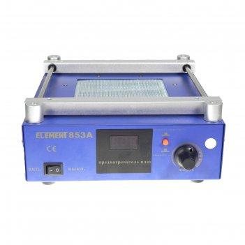 Преднагреватель платы инфракрасный element 853а, кварцевый нагреватель, 60