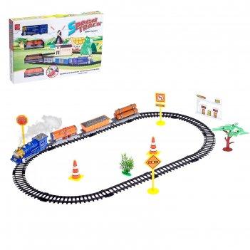 Железная дорога паровоз, работает от батареек