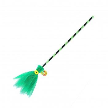 Карнавальный аксессуар метла, цвет зеленый