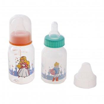 Бутылочка «принцесса», 125 мл, микс