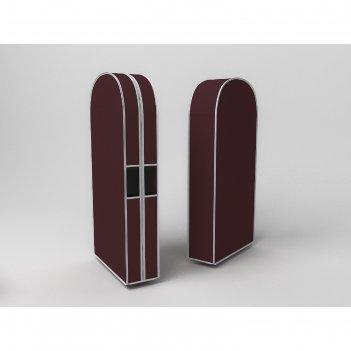 Чехол двойной для одежды малый «классик бордо», 60х100х20 см