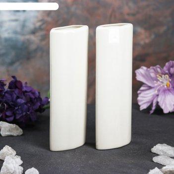 Аромаувлажнитель «белая вазочка плоская двойная», 2 шт. в комплекте