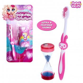 Игрушкой сюрприз для чудесной девочки зубная щетка, микс