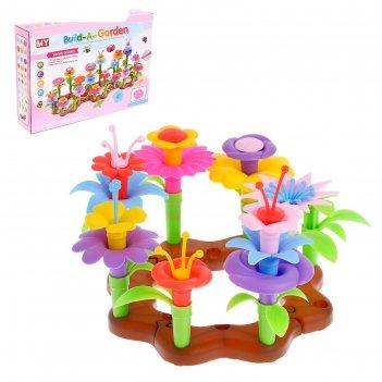 Игровой набор создаем цветочную полянку, 104 элемента