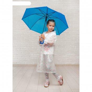 Зонт детский полуавтомат 3d голографика,синий, d=89 см