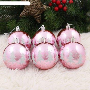 Новогодние шары ёлочки (набор 6 шт.), розовые