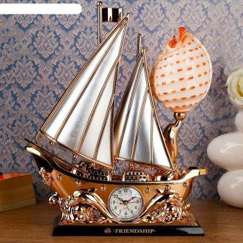 Часы-светильник с будильником кораблик и ракушка, от 220v