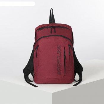 Ранец школ 2065, 30*20*45, 2 отдела на молниях, 3 н/кармана, джинс красный