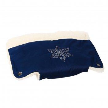 Муфта-варежки на санки или коляску «снежинка» меховая, на кнопках, цвет си