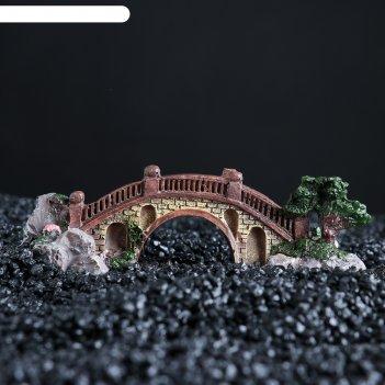 Декор для аквариума мост, 15,5 х 6 х 5 см