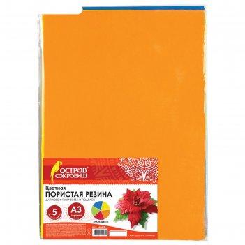 Цветная пористая резина (пенка в листах) для творчества а3, 5 листов, 5 цв