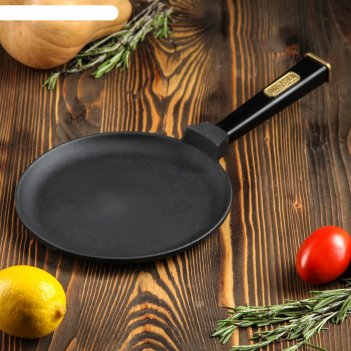 Сковорода чугунная блинная оптима-black, 220 х 15 мм, тм brizoll