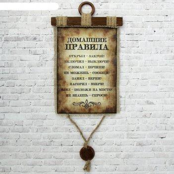Сувенир свиток домашние правила