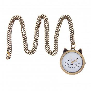 Карманные кварцевые часы на цепочке киска