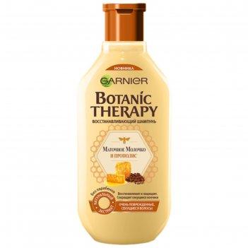 Шампунь garnier botanic therapy «прополис и маточное молочко», для поврежд