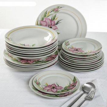 Набор тарелок лилия, 24 предмета