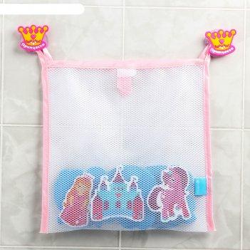 Наклейки в ванную из eva «принцесса» + сетка для хранения игрушек на присо