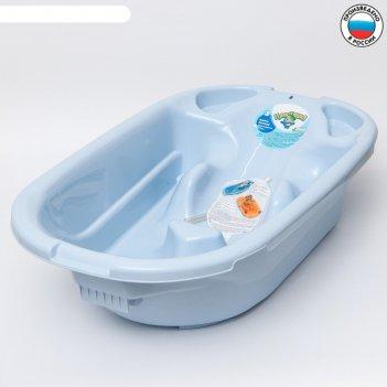 Ванна детская 34 л., цвет светло-голубой