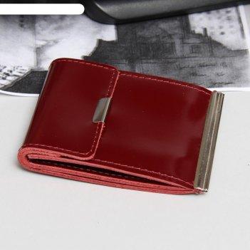 Зажим для денег z-8  10*1*8, карман д/мелочи и кредитных карт, шик бордовы