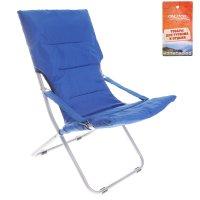 Кресло складное marocco c 120х61х85 см