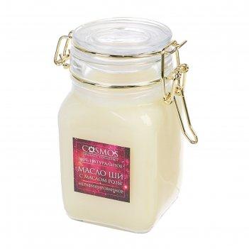 Масло ши с маслом розы «cosmos» 275 мл.