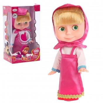 Кукла маша говорит 100 фраз, поет 4 песни