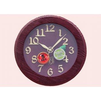 Часы настенные d30-469