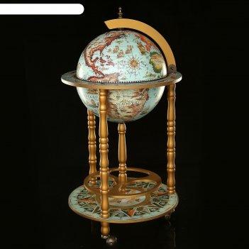 Глобус бар декоративный карта путешествий по миру 87х47х47 см