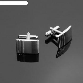 Запонки стальные, прямоугольник с прорезями, цвет серебряный