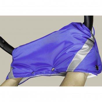 Муфта для рук «сонная сказка», цвет синий