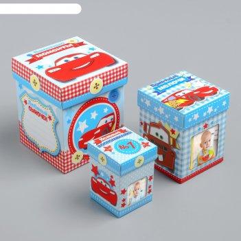 Памятные коробочки с местом под фото, тачки, 3 шт