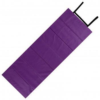 Коврик складной 145*51 см, цвет фиолетово/розовый