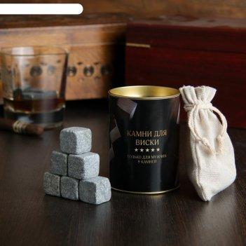 Набор камней для виски whiskey stones, 9 шт в тубусе