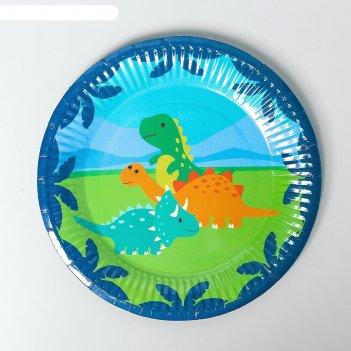 Тарелка бумажная динозаврики набор 6 шт