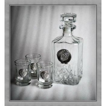 Набор для водки 280 ссср арт. ншт41280ср-13
