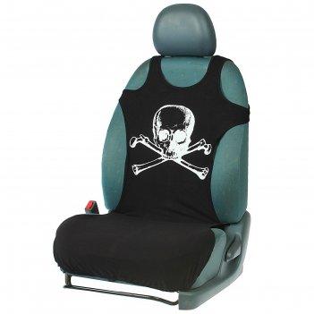 Чехол-майка череп, на переднее сиденье, хлопок
