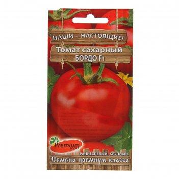 Семена томат бордо f1, раннеспелый, 0,05 г