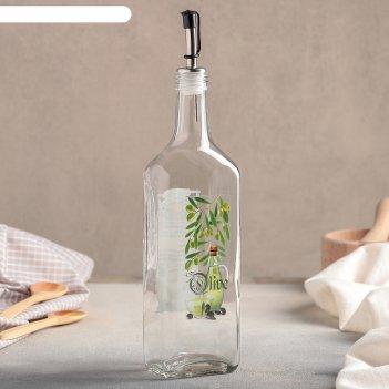 Бутылка для оливкового масла 500 мл