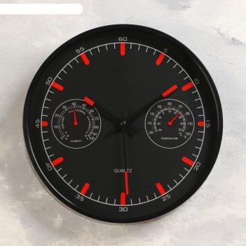 Часы настенные, серия: классика, ригби, с термометром и гигрометром, d=30