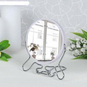 Зеркало складное-подвесное, с увеличением, d зеркальной поверхности 11 см,