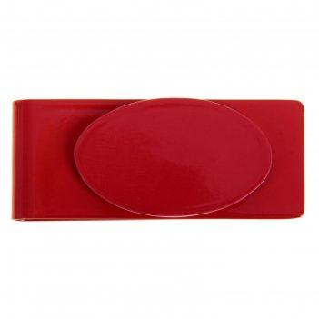 Зажим для денег овал 5,5 х 2,5см красный