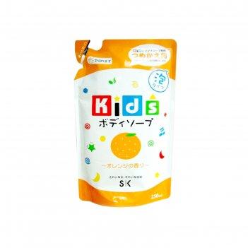 Детское пенное мыло для тела sk kids, с ароматом апельсина, дой-пак, 250 м